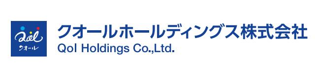 クオールHD-会社ロゴ