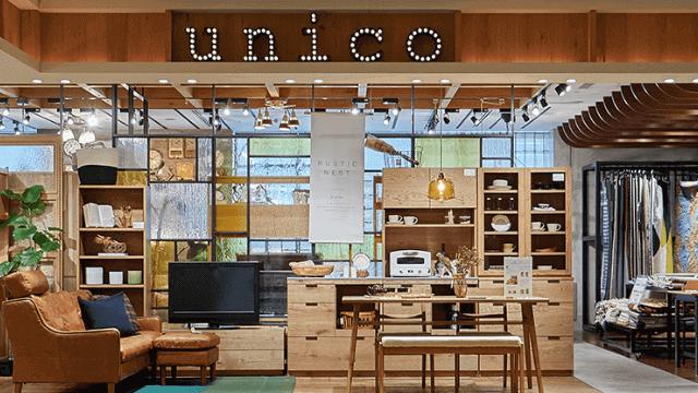 ミサワの店舗「unico」外観