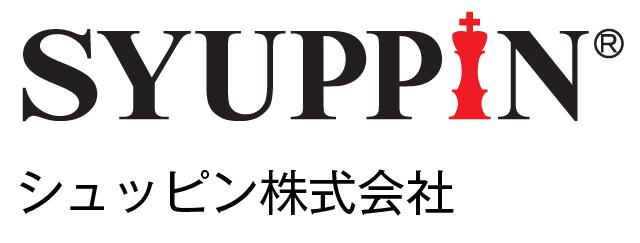 シュッピン-会社ロゴ