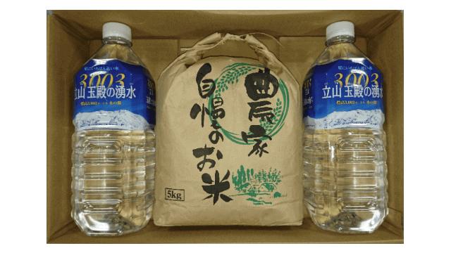 CKサンエツの株主優待「お米5kg」と「水4L」
