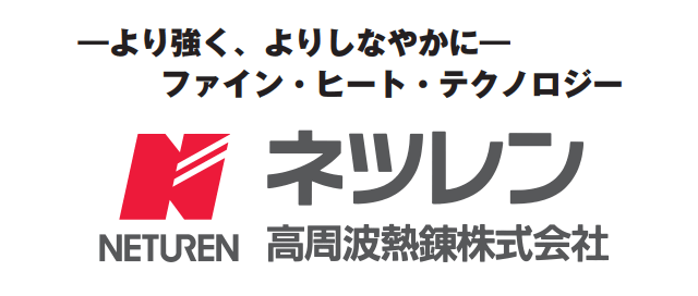 高周波熱錬-会社ロゴ