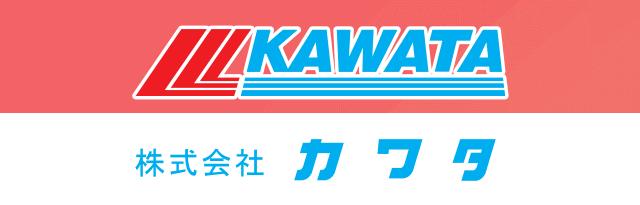 カワタ-会社ロゴ