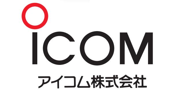 アイコム-会社ロゴ