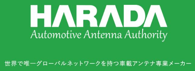 原田工業-会社ロゴ