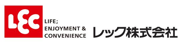 レック-会社ロゴ