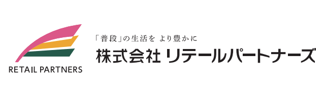 リテールパートナーズ-会社ロゴ