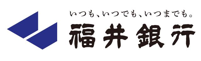 福井銀行-会社ロゴ