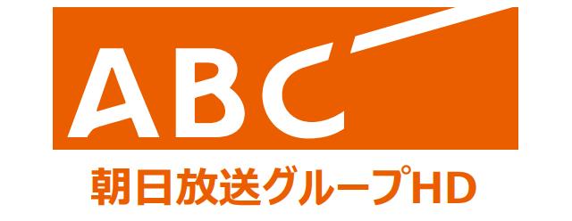 朝日放送グループHD-会社ロゴ