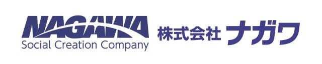 ナガワ-会社ロゴ