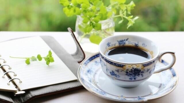テラスでひといき「コーヒー1杯」