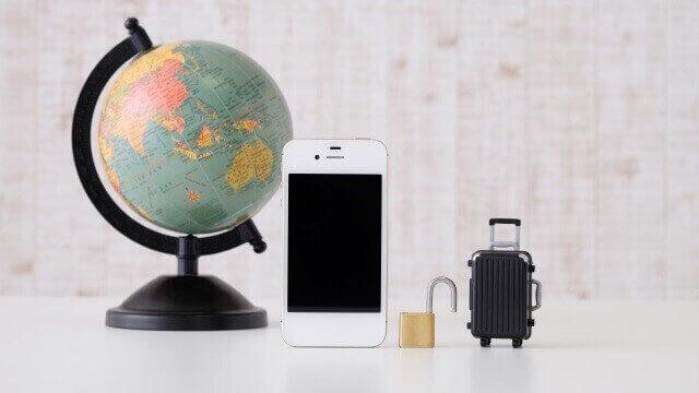 格安SIMへの乗り換えイメージ画像