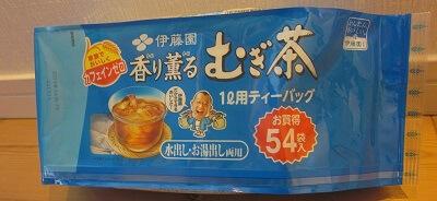 伊藤園「麦茶ティーバッグ」