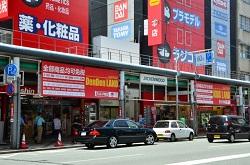 金券ショップのイメージ「繁華街」
