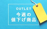 LOHACO-OUTLET-4