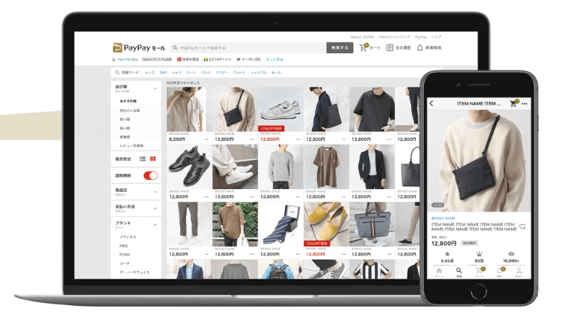 PayPayモール-メンズファッションの検索結果画面