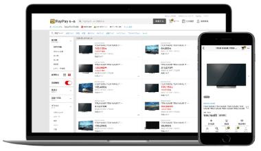 PayPayモール-家電製品の検索結果画面