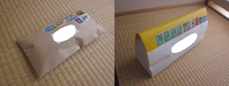 定形外郵便物「規格内」と「規格外」