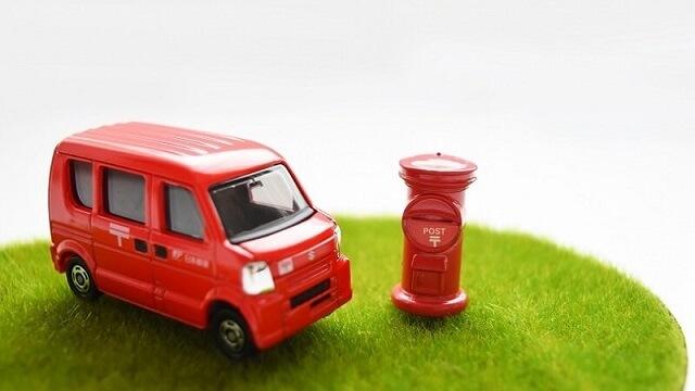 郵便局の車とポストのおもちゃ