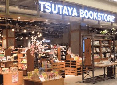 TSUTAYAマークイズ福岡ももち店