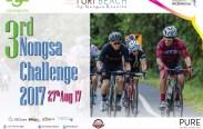 3rd Nongsa Challenge