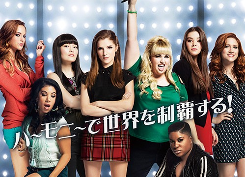 pitchperfect_2