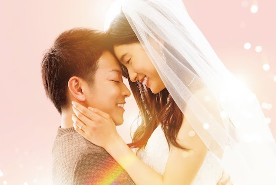 【口コミ・ネタバレ】映画『8年越しの花嫁 奇跡の実話』の感想・評価評判