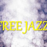 フリージャズ【FREE JAZZ】とは何だ?=アヴァンギャルド・ジャズ=前衛ジャズを聴く