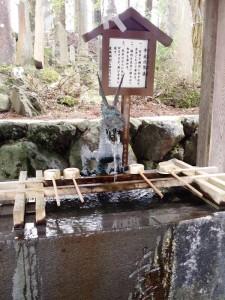 富士浅間神社 清め水