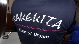 掛川北中 野球部 Tシャツ
