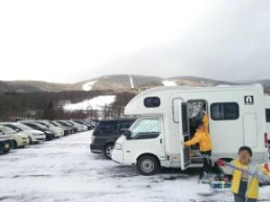 【2015・年末Ⅱ】キャンピングカーで初めてスキーに行きました♪