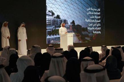 Credit: Government of Dubai