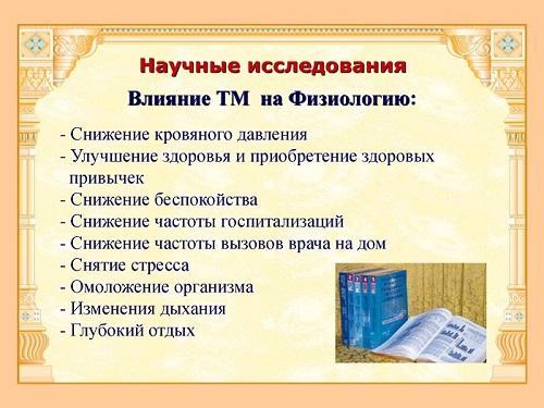 dc880435d289c66dd6d9d94589978094-11
