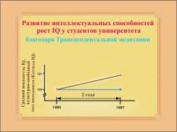 education_0039 (11)