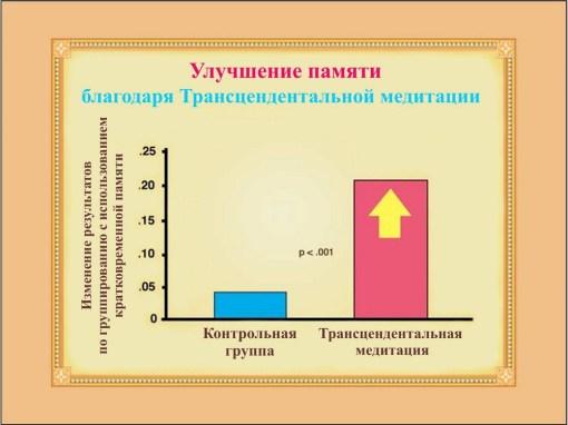 education_0039 (14)