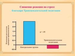 education_0039 (2)