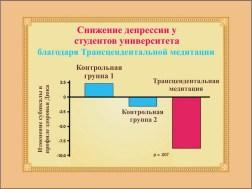 education_0039 (25)