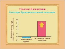 education_0039 (28)
