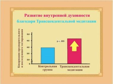 education_0039 (36)