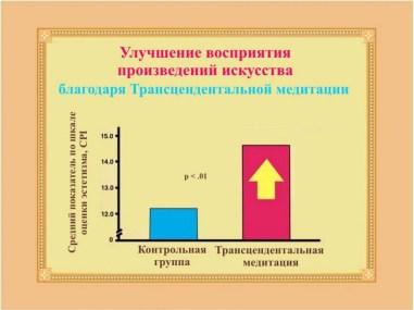 education_0039 (39)