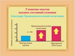 education_0039 (41)