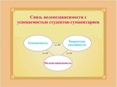 education_0039 (43)