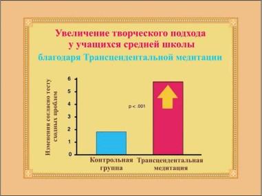 education_0039 (9)