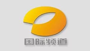 湖南国际频道高清2