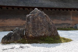 The largest stone