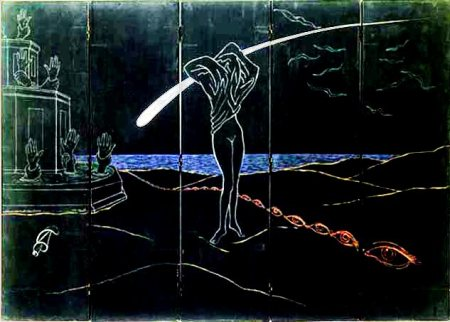 Paravent des Yeux fertiles inspiré par Man Ray par le poème d'Eluard, 1935