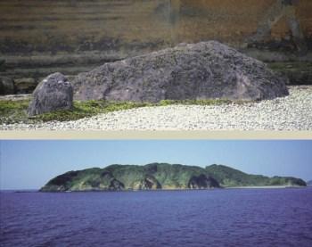 Island.Ryoan-ji.composite