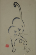 Estampe d'Aoyama, un chat attrape une grenouille.