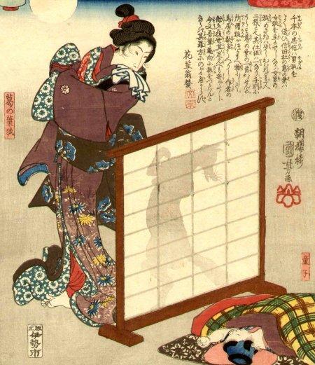 Kuniyoshi - l'ombre chinoise de Kuzunoha à travers le paravent est une silhouette de renard, vers 1843-45