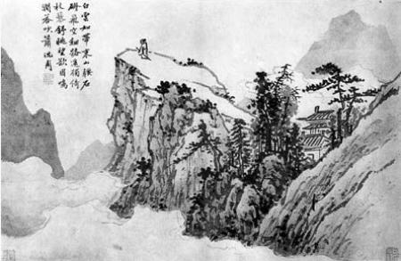 Shen Zhou - Le poète sur la montagne