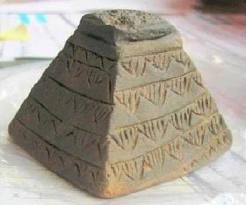 Pyramid Writing in Bosnian